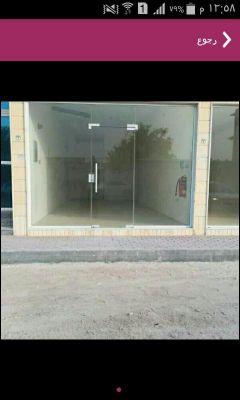 محلات ومكاتب الشمال 5الاف