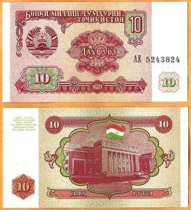 Tajikistan 10 Rubel