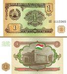 Tajikistan 1 Ruble