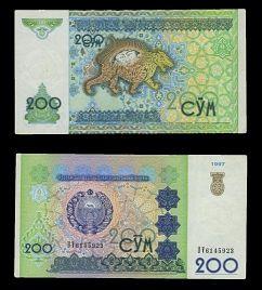 أوزبكستان ٢٠٠