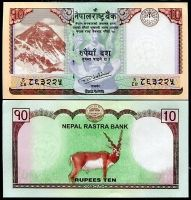 Nepal 10 Ruppes