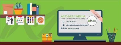 تصاميم و حلول تسويق إلكترونية