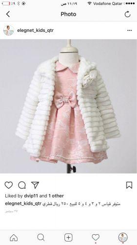 فستان مع بالطو