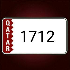 ابي رقم 1712 او 171294