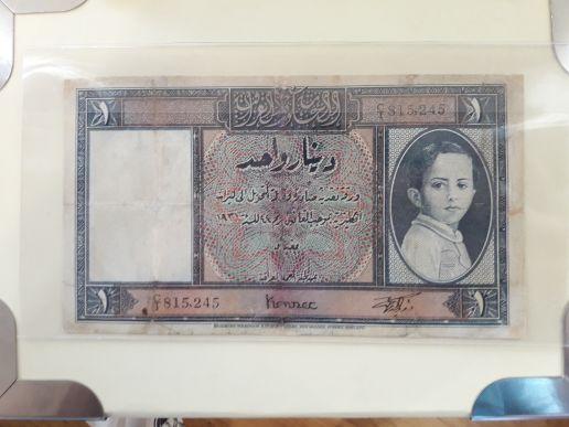 King Faisal Iraq 1934