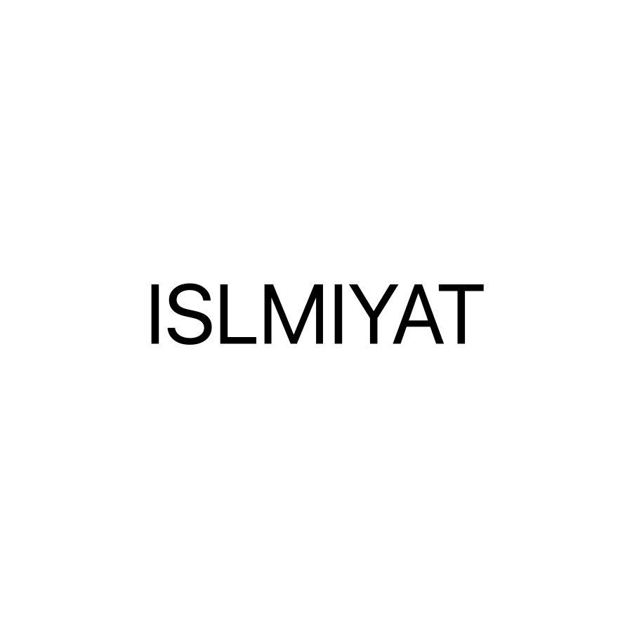 Islamiyat Tutor
