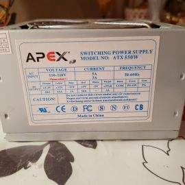 computer power supply 550 watts