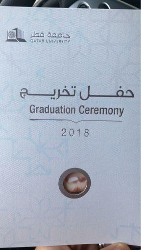 بطاقات تخرج جامعة قطر ٢٠١٨ بنين