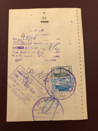 Paper of kuwaiti passport