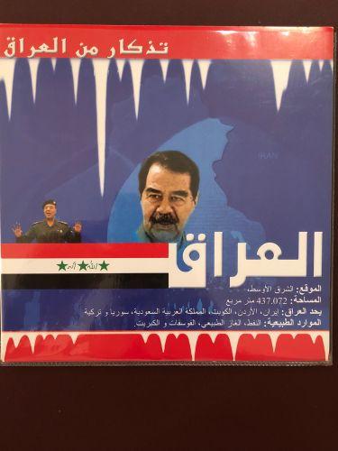 Iraqi album