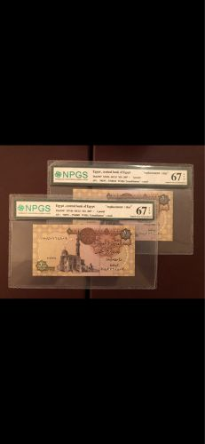 Egypt banknote