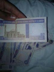 460 دينار بحريني عملى قديمة