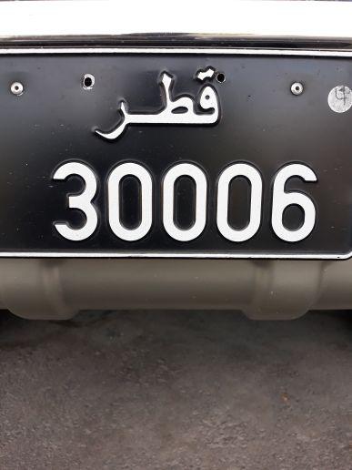 للبيع 30006