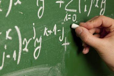 مدرسه يمنية مواد علميه