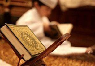 معلمة لتحفيظ القرآن والتجويد