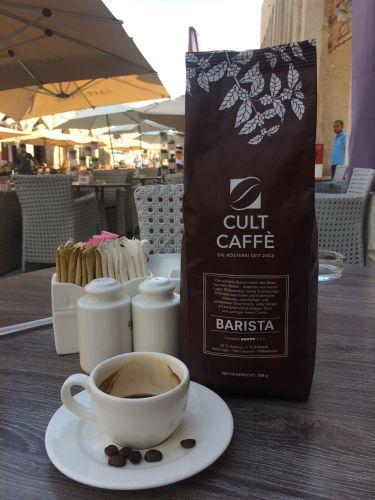 قهوة بالجملة و التفصيل