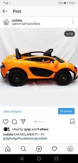 سيارة الأطفال مکلارن جدیدة