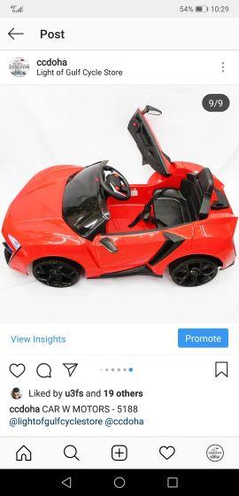 سيارة الأطفال دبليو جديدة