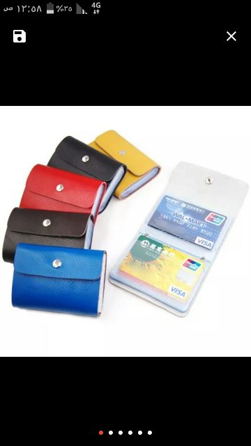 (Credit Card)محافظ