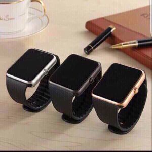 Apple copy 1