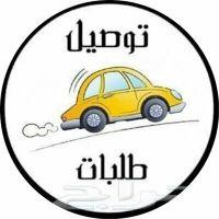TaxiQatar