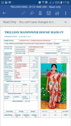 Trillion manpower office