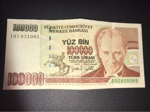 ١٠٠ الف تركي قديم لأعلا سعر