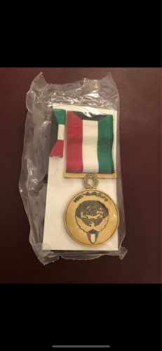 Kuwait military medal courage
