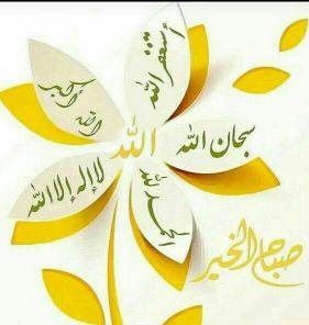 مخلص جمركي بميناء حمد والمطار