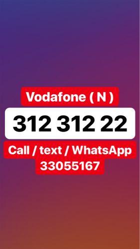رقم فودافون مميز للبيع