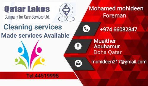 Qatar LAKOS