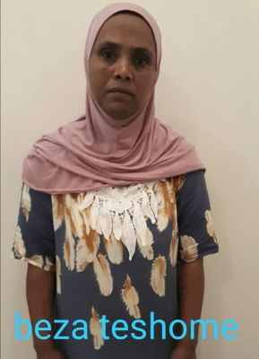 خادمة اثيوبية أجار شهري