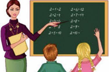 معلمة لتدريس جميع المواد وتأسيس