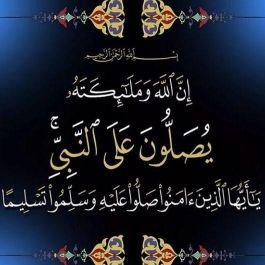 تحفيظ وتعليم القرآن الكريم واللغةالعربية