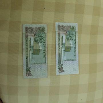 عملات قطرية قديمة فئة ١٠٠ عدد ٢