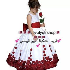 National day dress
