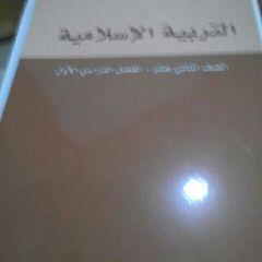 معلمة اردنيةللتدريس