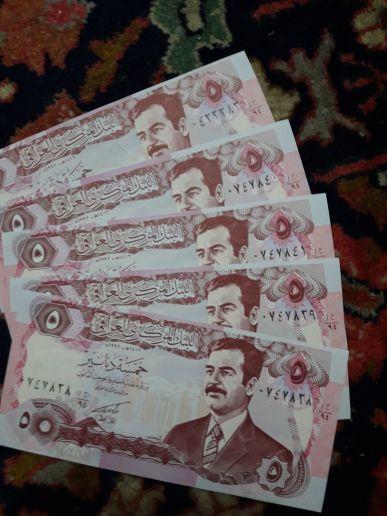 sadam 5 dinar