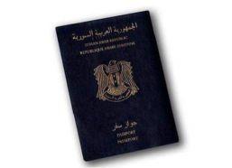 مطلوب تجديد جواز سفر منتهي