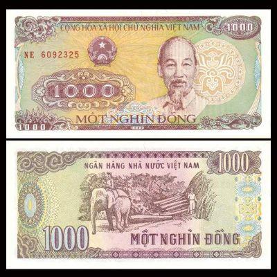 فيتنام الشيوعية ١٠٠٠