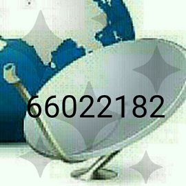 فني ستلايت 66022182