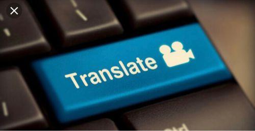 ترجمه وعمل أبحاث