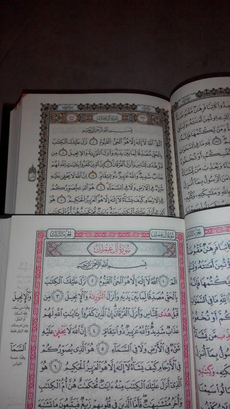 مربي ومعلم القرآن الكريم