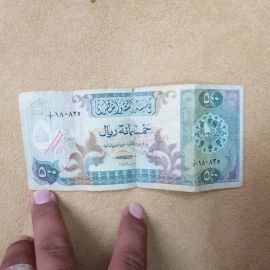 sale old 500Qatari riyal