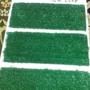 Artigicial grass