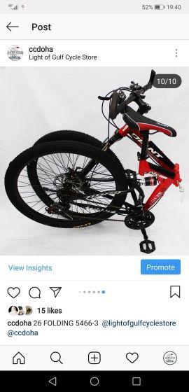 دراجة ديانت للطي