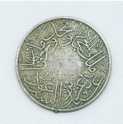 قرش واحد للملك عبدالعزيز السعود