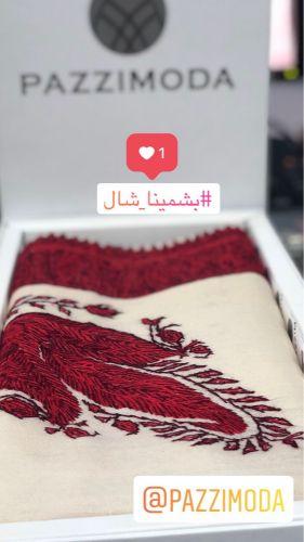Pazzimoda kashmiri handmade shawl