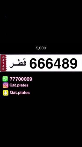 666489 ✅