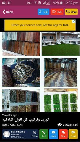 carpet plastic sofa wallpapers curtain B